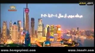 زیر ذره بین نگاهی به تاریخچه شکلگیری اقتصاد چین