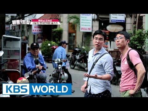 Battle Trip | 배틀트립 – Ep.20 : perfect trip in Vietnam [ENG/2016.10.16]