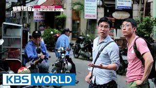 Battle Trip | 배틀트립 – Ep.20 : perfect trip in Vietnam [ENG/THA/2016.10.16]