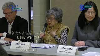 Ontario MPP, Daisy Wai, on, COVID-19, 20200210, 加拿大安省省議員, 韋邱佩芳, 談論, 新冠病毒,事件