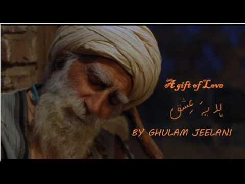 UDDI JA BY GHULAM JEELANI