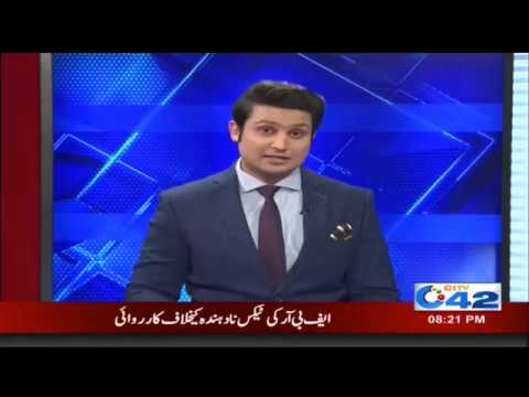 Ahad Cheema remanded in NAB custody | News Night  | 22 February 2018 | City42