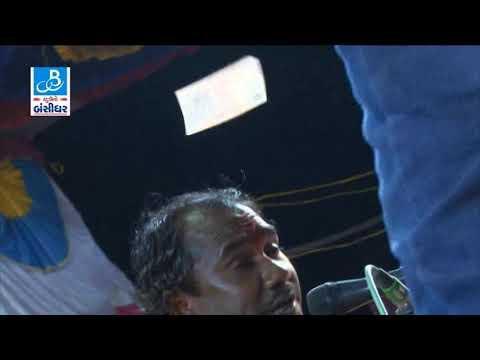 Ramdas Gondaliya Gujarati Dayro 2016 Chelna Jafrabad Live Programme