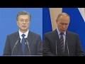 문 대통령, 푸틴 대통령ㆍ메르켈 총리ㆍ메이 총리와 통화 / 연합뉴스TV (YonhapnewsTV)