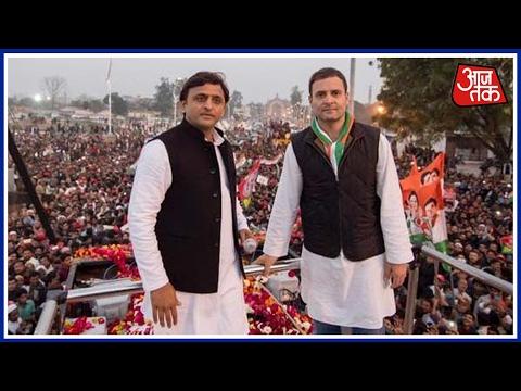 Rahul Gandhi, Akhilesh Roadshow Reaches Gol Park, Allahabad