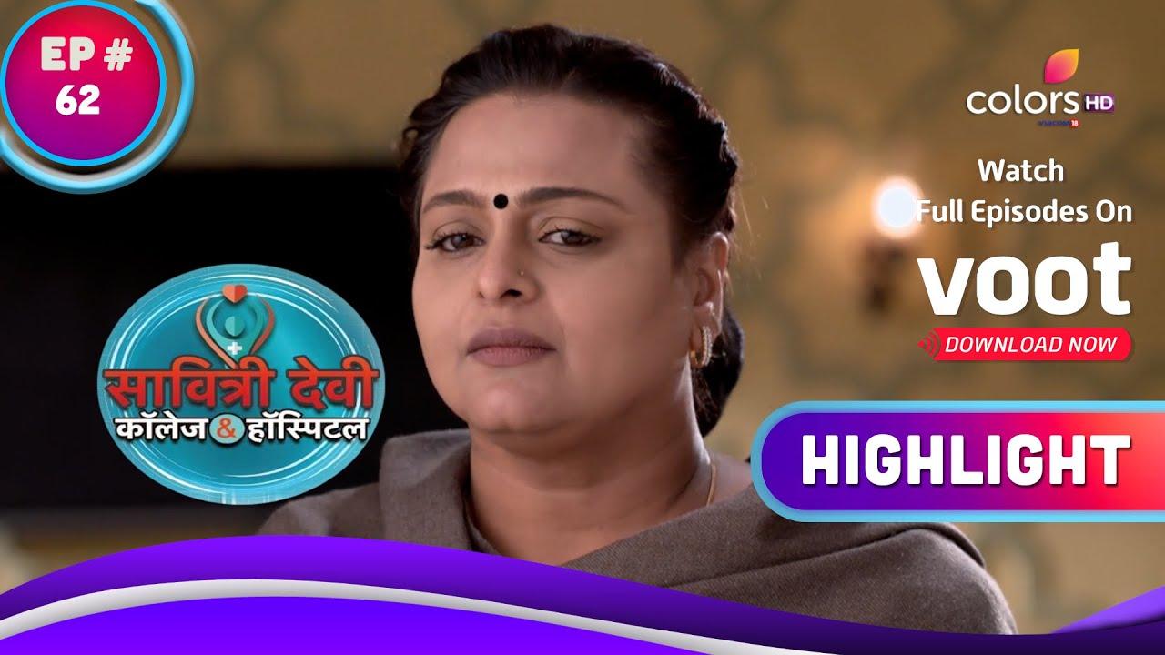 Savitri Devi College & Hospital | सावित्री देवी | Dr. Malhotra's Rules | डॉ मल्होत्रा के नियम