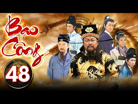 Phim Hay | BAO CÔNG