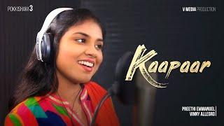 Pokkisham 3 - Kaapaar (Tamil Christian Songs)