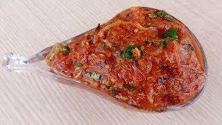 টমেটো রশুন ভর্তা । Rosun Tomato Vorta Recipe