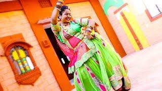 Geeta Barot की आवाज में रिकॉर्ड तोड़ देने वाला खतरनाक विवाह सांग निम्बड़ी रा हरिया पान | जरूर सुने