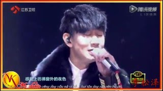jj lin 林俊杰 bu shi wei shui er zuo de ge 不是为谁而做的歌 is not for whom do the song