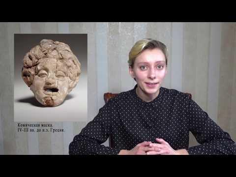 Женщины Древней Греции – Видео Екатерины Бузурнюк
