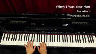 琴譜♫ When I Was Your Man - Bruno Mars (piano) 香港流行鋼琴協會 pianohk.com 即興彈奏