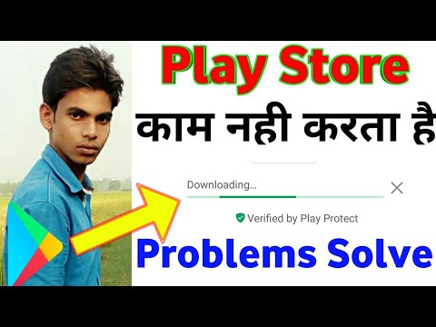 Play Store Not Downloading Apps // Play Store Not Working // Play Store not Enough space (Hindi)