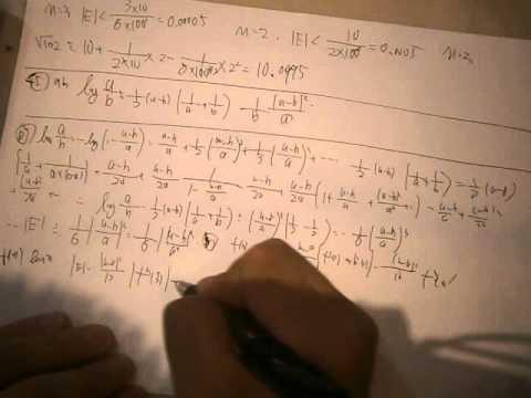 P7090152 詳解微積分演習I...