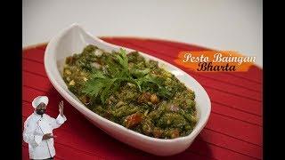 Baingan Bharta In Italian Style |Pesto Baingan Bharta | Kya Pakk Raha Hai | Chef Harpal Singh