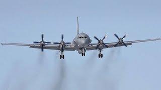 Кто сбил Ил-20 | В сети появились фото пилота, сбившего в Сирии российский Ил-20