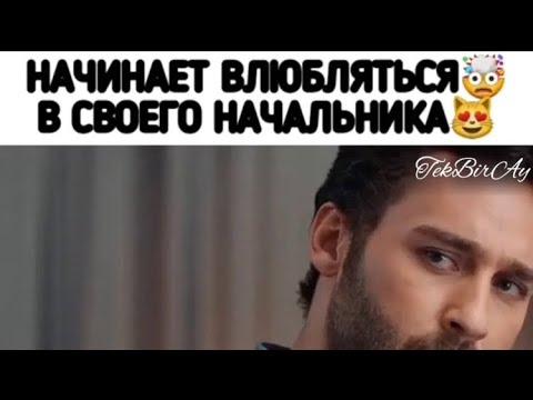 Hizmetciler / Горничные