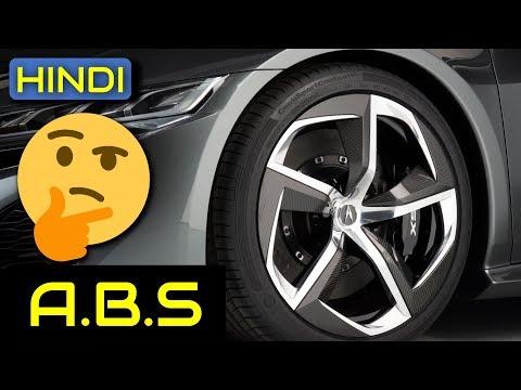 [HINDI] What is ABS? : Anti Lock Braking System Animation & Working!