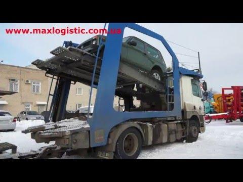 Погрузка авто на автовоз - услуги автовоза Украина