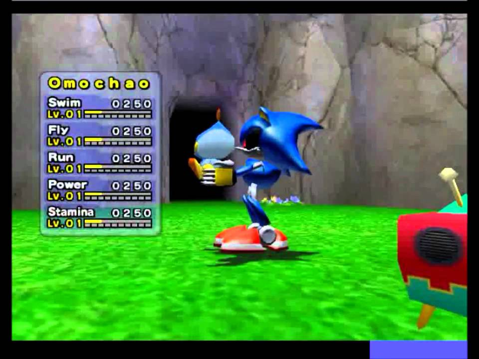 Metal Sonic into the Chao Garden (SA2B) - YouTube