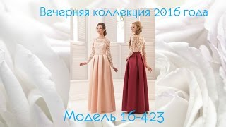 Вечерние платья оптом. Выпускные платья от производителя. Модель 16-423 Vittoria.com.ua(, 2016-03-19T11:47:03.000Z)