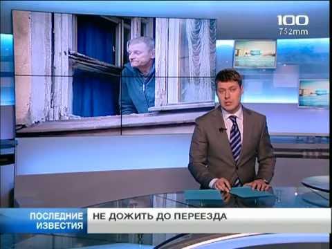 Жителей аварийного дома по улице Бабушкина не хотят расселять!