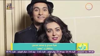 8 الصبح - هبه مجدي ومحمد محسن يرزقان بأول مولودة لهم ويطلقان عليها إسم ....؟