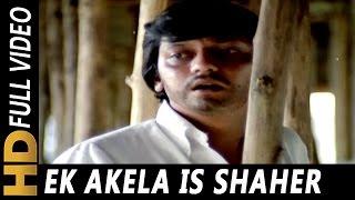 Ek Akela Is Shaher Mein | Bhupinder Singh | Gharaonda 1977 Songs | Amol Palekar