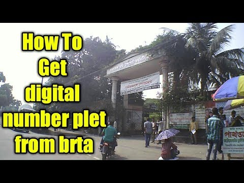 Digital Number Plate Dhaka BRTA || full process || worst thing after buying a bike