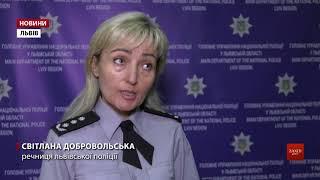 видео У Львові невідомі пошкодили три відділення «Сбербанку Росії»