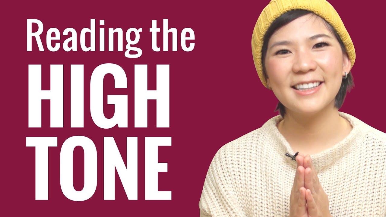 Ask A Thai Teacher - How Do You Read the High Tone? - YouTube