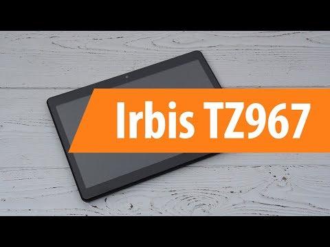 Распаковка планшета Irbis TZ967 / Unboxing Irbis TZ967