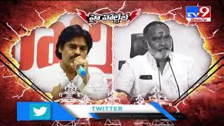 High Voltage : Pawan Kalyan Vs Anna Rambabu - TV9