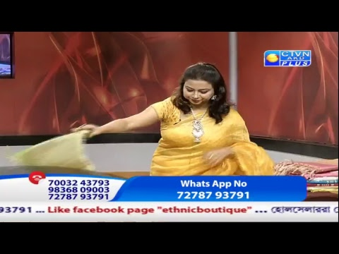 ETHNIC BOUTIQUE  ( Udyog Pati Pratibha ) Ctvn Programme On  Sep 03, 2018 At 11:00  AM