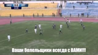 Обращение болельщиков ФК Ордабасы