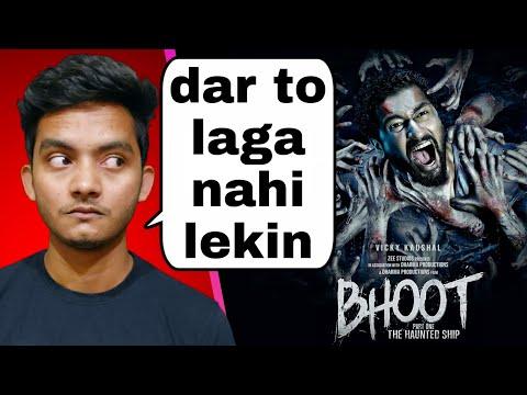 Bhoot: The Haunted Ship trailer review: is bhoot me kuch naya hai   badal yadav