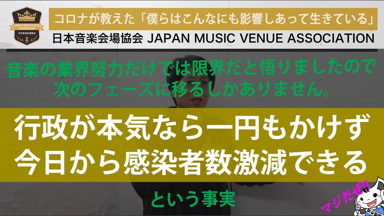 11/09 新着動画