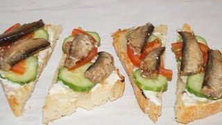 Хрустящие бутерброды на скорую руку.Бутерброды со шпротами.