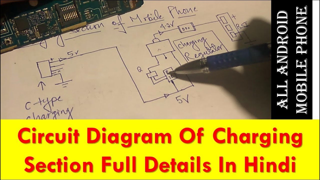 CIRCUIT DIAGRAM OF CHARGING SECTION IN ANDROID MOBILE