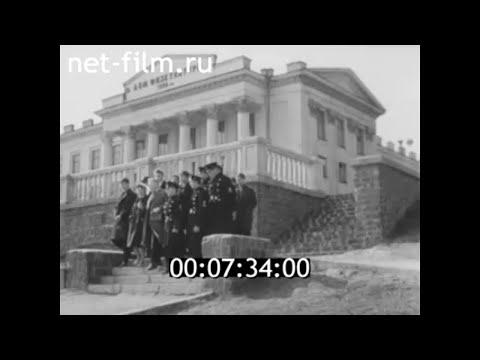 1965г. Петрозаводск. ПТУ №7. ветеран войны Кулаков П.И.