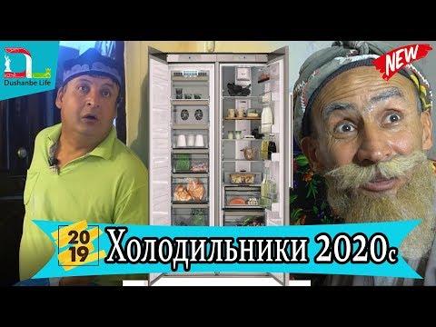 Халаделник Е куза  -Сахнаи нав - 2019