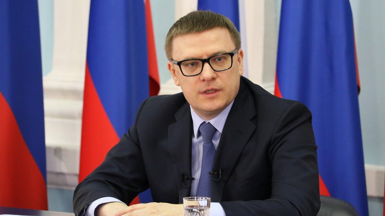 Алексей Текслер о Томинском ГОКе
