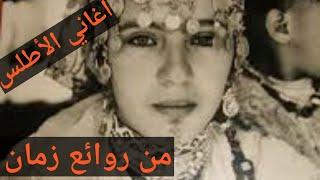 أغنية أمازيغية قديمة نادرة