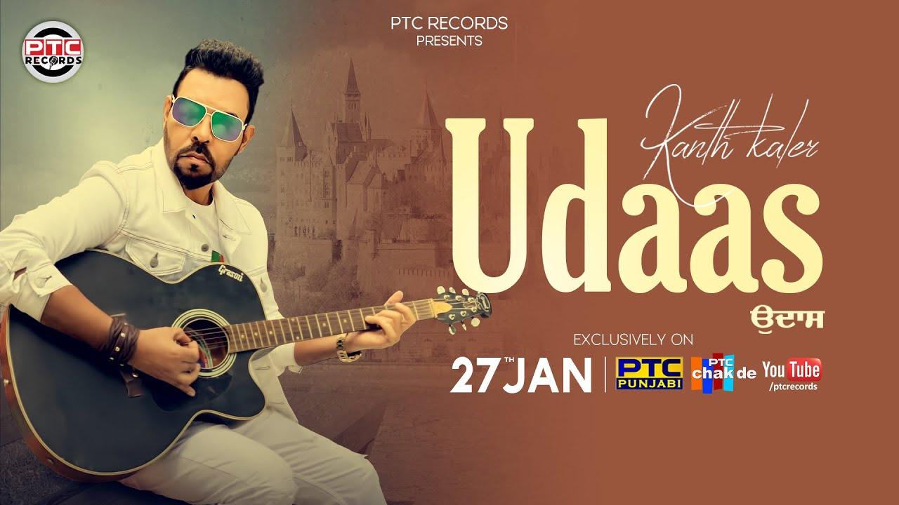 UDAAS (Teaser) | KANTH KALER FEAT. PARAS MANI | PTC RECORDS