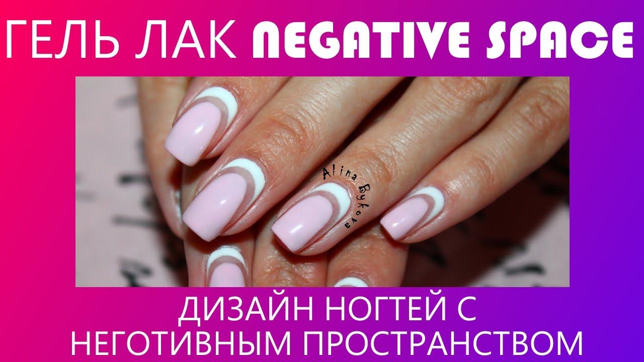 красивые ногти гель лак фото 2016