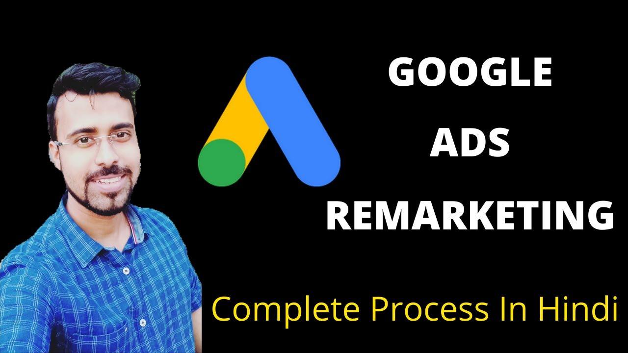 How To Setup Remarketing Ads In Google | Google Ads Remarketing Tutorial