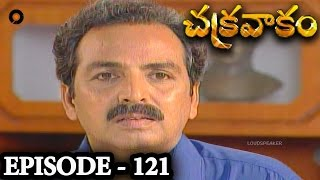 Episode 121 | Chakravakam Telugu Daily Serial
