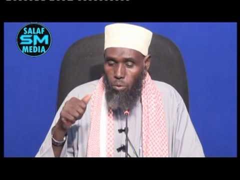 Tafsiir Suuratu Najmi Sh. Ahmed iimaan - YouTube