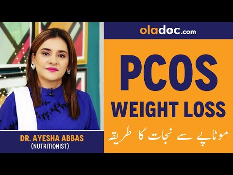 PCOS Weight Loss Urdu Hindi – Polycystic Ovarian Syndrome Ka Ilaj – PCOS Wazan Kam Karne Ka Tarika